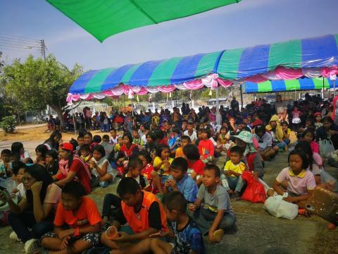 โครงการวันเด็กแห่งชาติ ประจำปี ๒๕๖๓