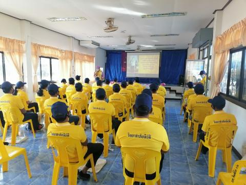 โครงการฝึกอบรมหลักสูตรชุดปฏิบัติการจิตอาสาภัยพิบัติประจำองค์การบ